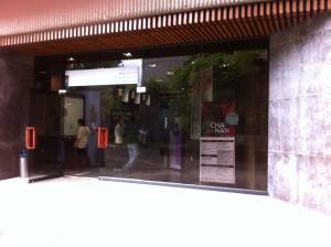 Filmoteca exterior